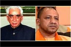 cm yogi expresses grief over jaswant singh s death