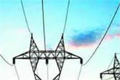 punjab government defaults could not pay power to powercom