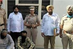 police gang busted involved in love trap blackmailing