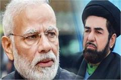 maulana javvad wrote to pm modi country is ready to respond to chinese forces