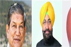 harish rawat s first meeting with bajwa and dulo