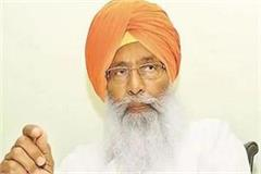 sukhdev singh dhindsa s corona report once again positive