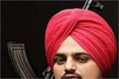 singer sidhu moosewala punjabi singer