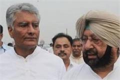 punjab congress supports farmers  punjab bandh
