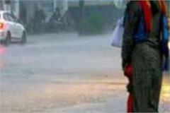 weather report punjab residents get relief from heat possibility of rain