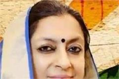 asha kumari removed from incharge of punjab congress