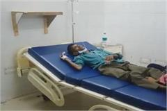 troubled person consumed poison in collectorate premises
