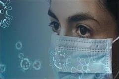 294 new corona patients confirmed in ludhiana district 17 dead