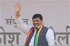 shivpal claims on up assembly election 2022 party will come to power