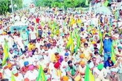 farmers encircle rajindra hospital against anti farmer bills