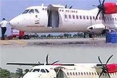air india s first ludhiana delhi flight after  udaan  scheme was discontinued