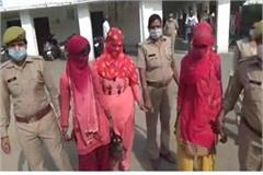 police arrested 3 lady don used to clean hands after seeing a woman alone