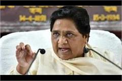 opposition behavior shaming democracy mayawati
