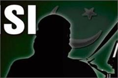 isi orders nita and 6 companions to leave pakistan