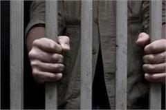most gangster in punjab jail