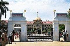 allahabad high court quashed transfers in up police