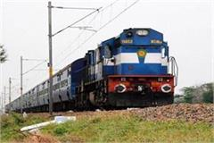 reservations for delhi and indore howrah shipra express trains started