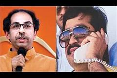 indian karni sena  is shiv sena s father dawood ibrahim