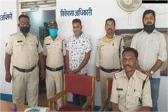 mp police arrested 2 crore ganja smuggler from orissa