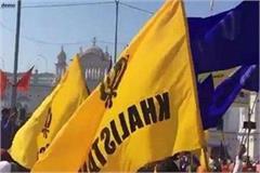 case filed for sending link on whatsapp to make refrandom 2020 votes