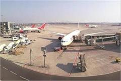 ayodhya airport up government earmarked rs 525 92 crore for land acquisition