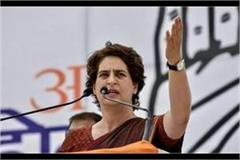 priyanka gandhi says farmers are protesting unitedly against