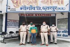 family killer arrested from chhatarpur