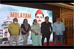mulayam singh s biopic will soon hit the silver screen