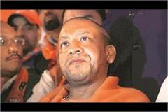 cm yogi threatened in abusive language  release mukhtar from