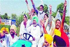 aap takes out tractor march badal village against agricultural ordinances