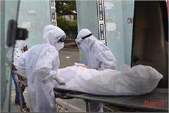4 corona positive patients died in ferozepur