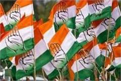 pradhan mantri awas yojana is only a sham for the public congress