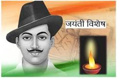sacrifice of martyr azam bhagat singh in vain on present situation of country