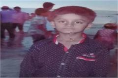beauful crook in up 8 year old kidnapped in broad daylight in jaunpur