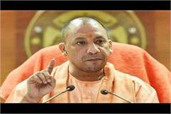 up s big jump in ease of doing business cm yogi s meeting today