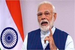 pm modi made 1 75 lakh people  home entry in mp