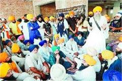 7 resolutions passed against badal family and shiromani committee