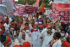 deoria sp workers protest against state government over public problems