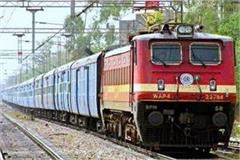 ecr intercity special trains will run till 31 october in bihar