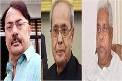 wave of mourning in bihar congress on pranab mukherjee s death