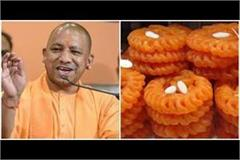 emperor of jaunpur will get international recognition yogi government