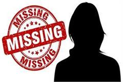 bjp s district general secretary missing for 40 hours