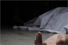 person swallowed poisonous suicide