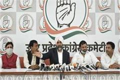 manpreet badal said modi government s anti farmer face exposed