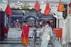 good news for devotees management decided to open 3 more temples in brij