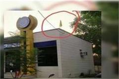 kesari flag waved on seva kendra center building