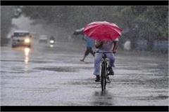weather update the weather will be pleasant due to rain today