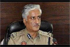 dgp saini may increase difficulties special police team will inquire