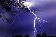 4 killed due to sky lightning