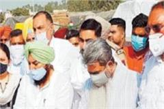 paddy procurement started in punjab